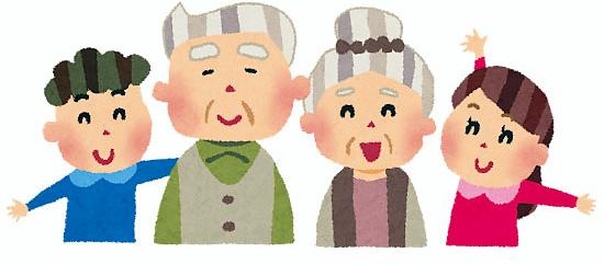 老夫婦と孫たち