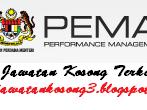 Jawatan Kosong PEMANDU Rekrutmen Internship 2016