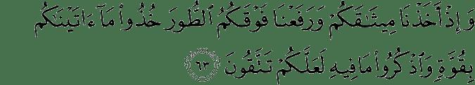 Surat Al-Baqarah Ayat 63