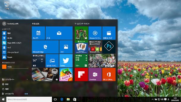 Windows 10のデスクトップ,スタートメニュー,コントロールパネル,エクスプローラーと,それに相当するKubuntu 16.04のUIや見え方を比較してみました.