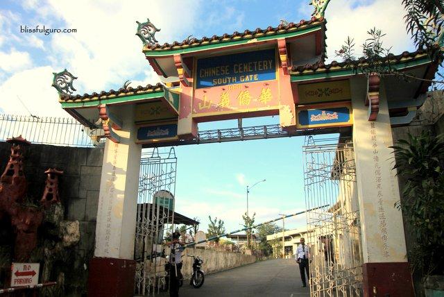 Chinese Cemetery Manila Blog