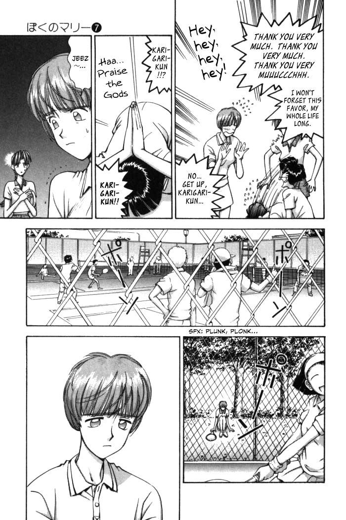 Boku no Marie - Chapter 70