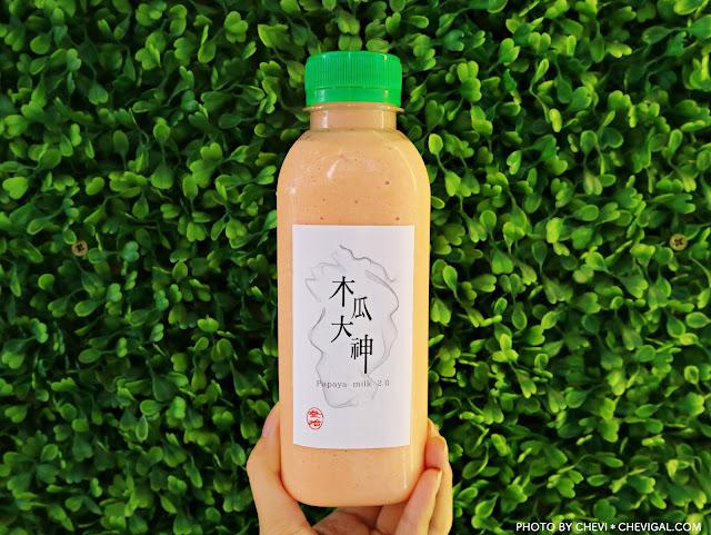 IMG 3618 - 熱血採訪│30鮮 the juice沙冰果汁,木瓜牛奶再進化!木瓜大神帶給你不同層次的口味與口感