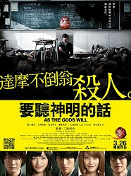 As The Gods Will (2014 Film) Download Sub Indo