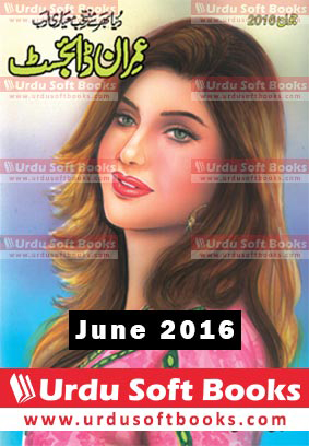 Imran Digest June 2016