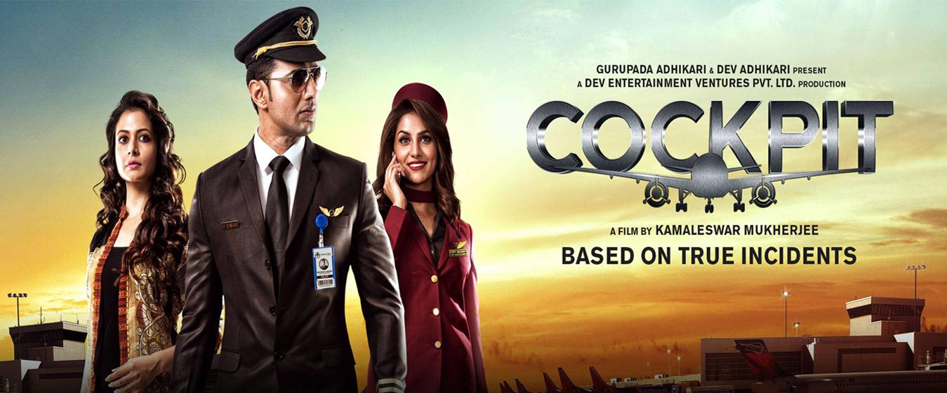 Free download bengali movie ek raat mere saath.