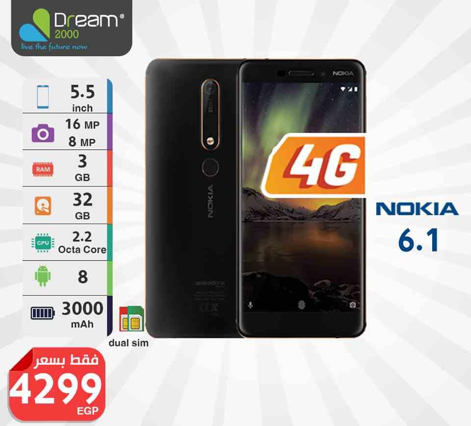 عروض دريم 2000 للموبايلات نوكيا Nokia من 2 اكتوبر 2018