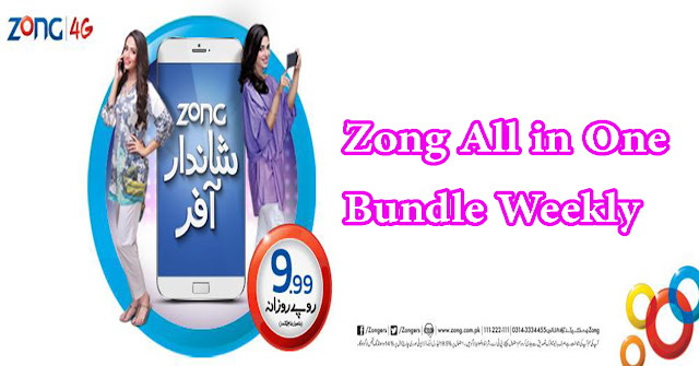 zong call packages