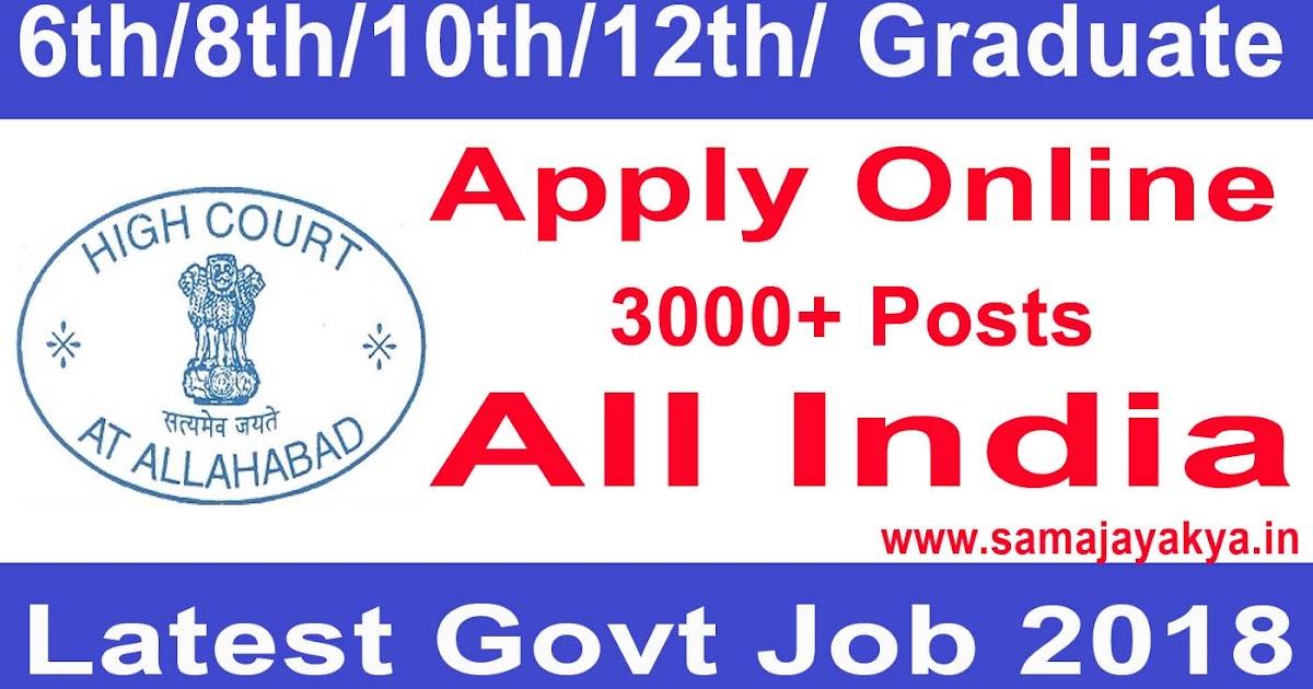 Allahbad%2BHighcourt%2BJob%2B  Th P Govt Job Online Form Bihar on