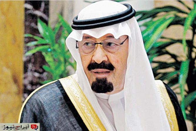 فيديو وفاة الملك عبدالله بن عبد العزيز ال سعود