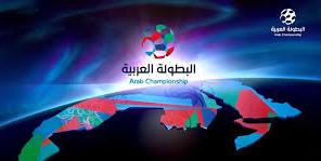 البطولة العربية للأندية الأبطال 2018