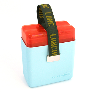 Tiny Mitten Secrets Stylish Amp Sensible Lunch Boxes