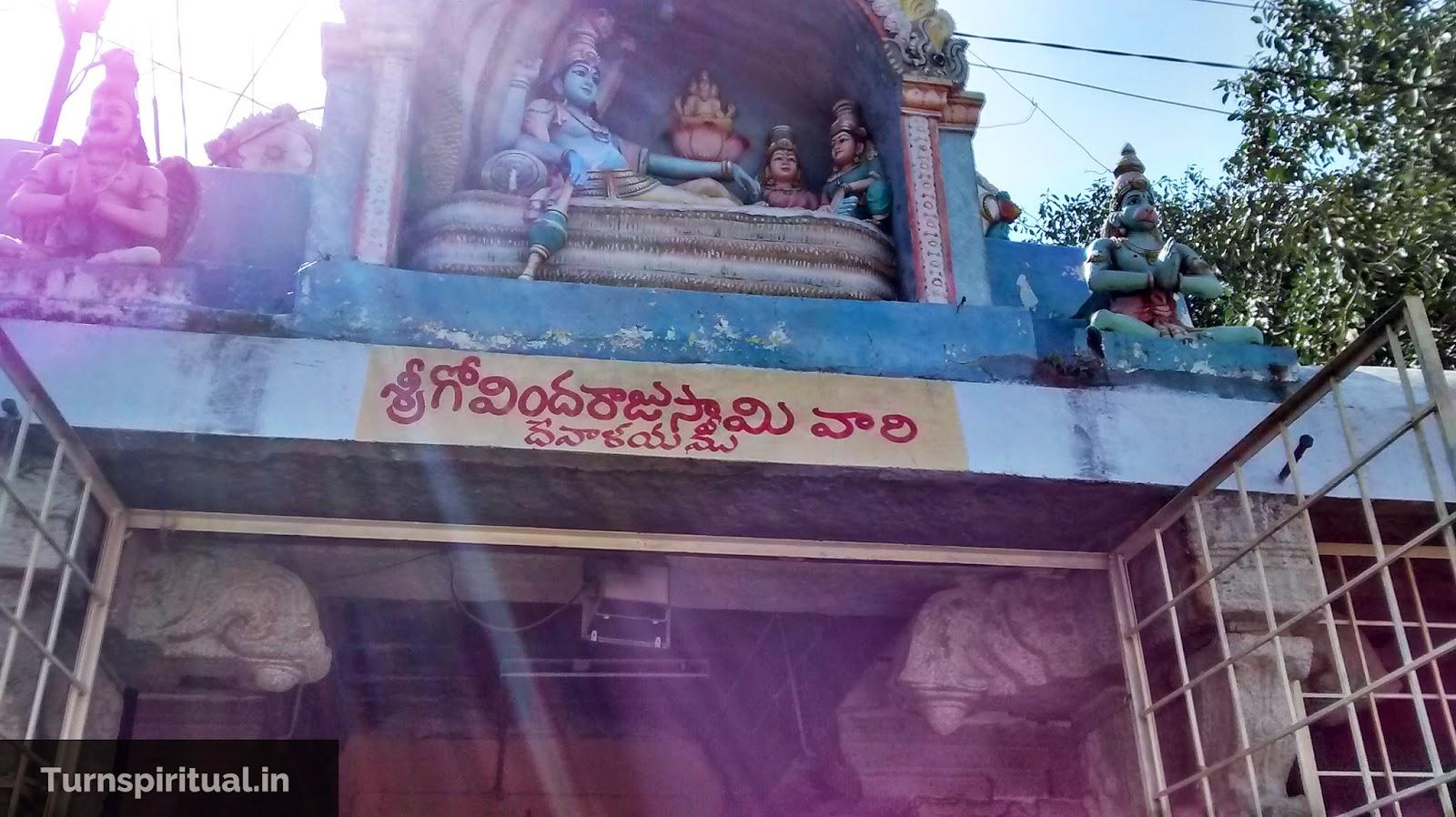 16 Photos of Kadiri ( Khadri ) Lakshmi Narasimha Swamy temple - Turn Spiritual, Turnspiritual.in