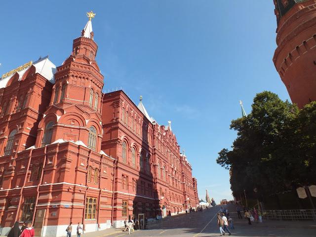 Museo de Historia en Moscú