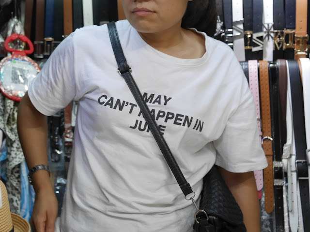 """May Can't Happen in June"" shirt"
