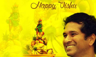 Happy Vishu Whatsapp DP-Profile Pictures Download Free