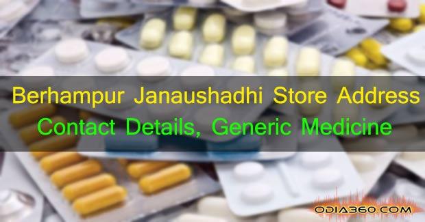 Jan aushadhi in Berhampur Ganjam Address Contact Details Generic Medicine Store