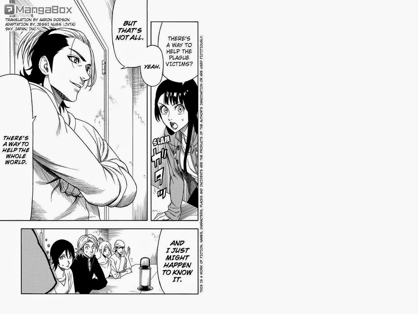 Read Manga Green Worldz 069 Online In High Quality