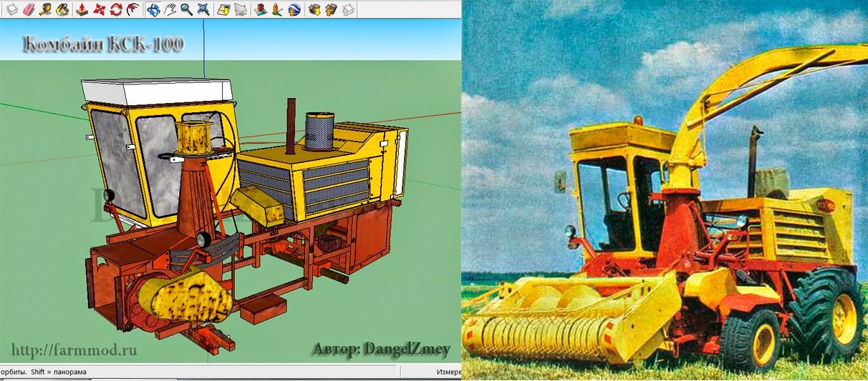 Farming Simulator 2013 Уборка Капусты