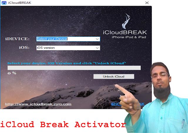 iCloud Break Activator