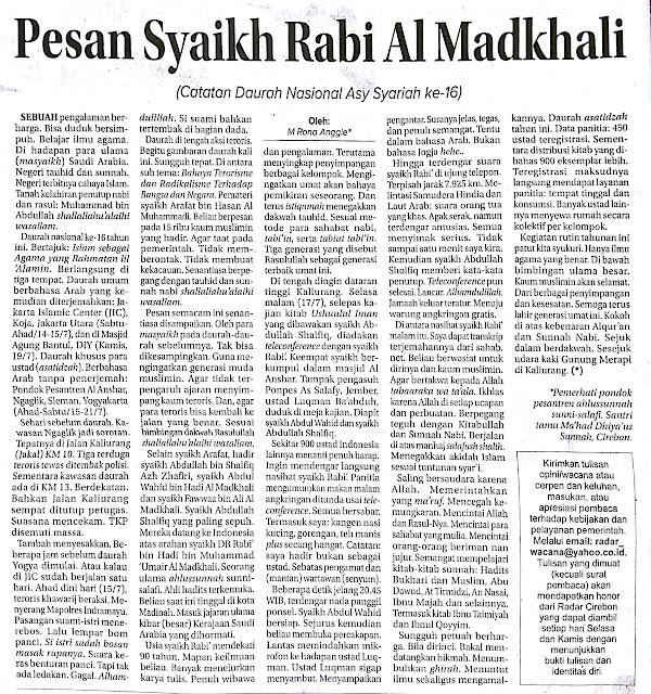 Pengalaman Mengikuti Dauroh Nasional Asy Syariah Ke-16