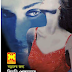 Dui Nari - Sidney Sheldon 18+ Adult Bangla Book - দুই নারী - সিডনি শেলডন (প্রাপ্ত বয়স্কদের জন্য)