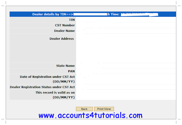 how to know vat dealers details