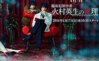 SINOPSIS Tentang Criminologist Himura and Mystery Writer Arisugawa Episode 1 - Terakhir
