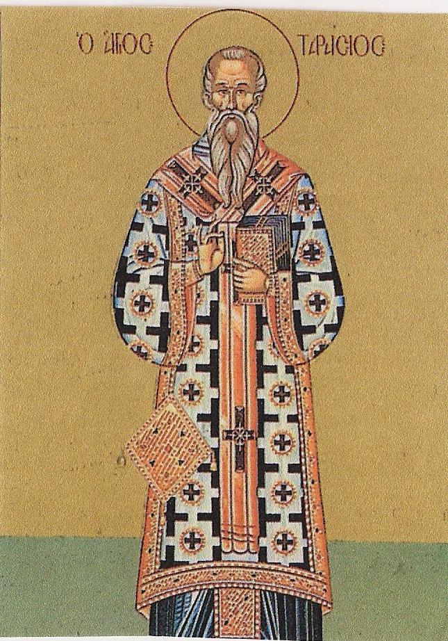 Αποτέλεσμα εικόνας για Άγιος Ταράσιος Αρχιεπίσκοπος Κωνσταντινούπολης