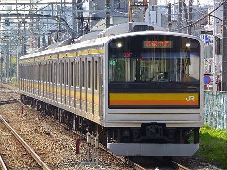 南武線 武蔵中原行き 205系1200番台