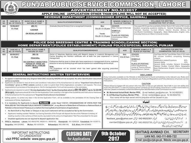 Latest Government Jobs in PPSC 2017