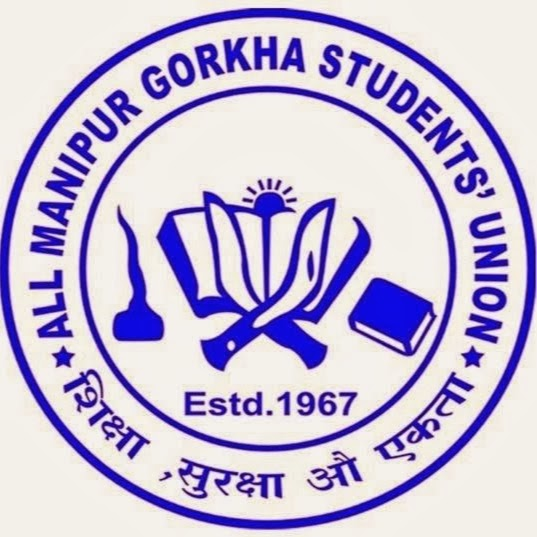 Manipur Gorkha Students' Union (AMGSU)