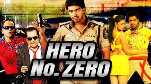 Poster Of Hero No. Zero (Sudigadu) 2016 Hindi Dubbed 720p   Free Download Watch Online world4ufree.org