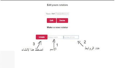 bitcoin,satoshi,bitrotatormaker ,rotator,make,a,site,tuto,