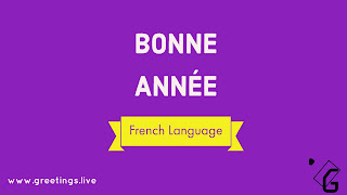 French greetings on Happy New Year 2018 plain purple background