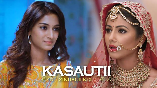 Nivedita confronts Anupam and confesses her true love for him. in Kasauti Zindagi Ki 2