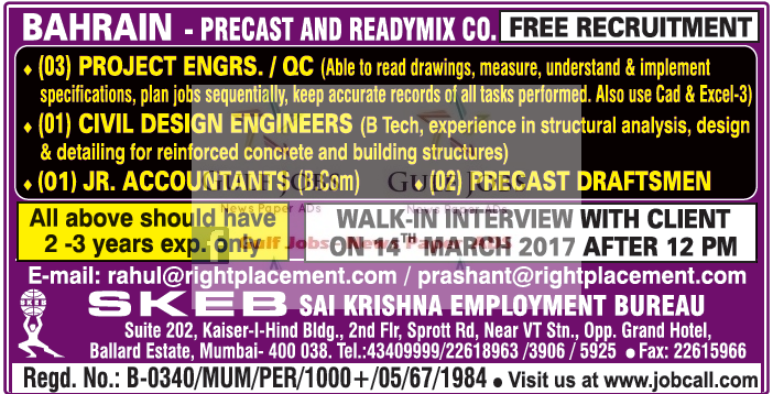 Bahrain Precast & Readymix co Jobs - Free Recruitment ...