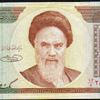 Iranian Rial Updates February 2016