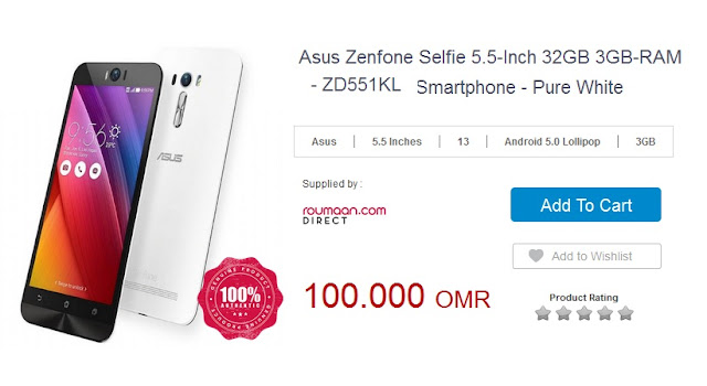 Asus Zenfone Selfie 5.5-Inch 32GB 3GB-RAM - ZD551KL Smartphone - Pure White