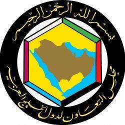 أصمم شعاراً يعبر - من وجهة نظري - عن دول مجلس التعاون .