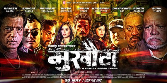 nepali full movie mukhauta