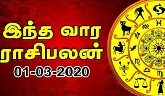 Weekly Rasi Palan in Tamil 01-03-2020 Weekly Horoscope
