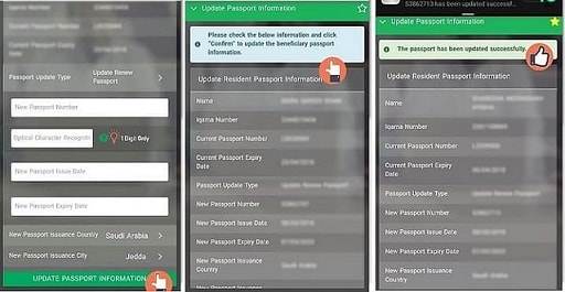 UPDATE PASSPORT INFORMATION USING ABSHER