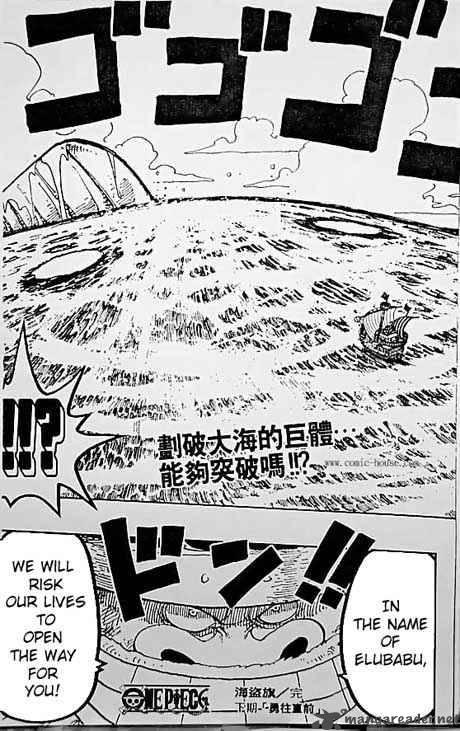 One Piece 128