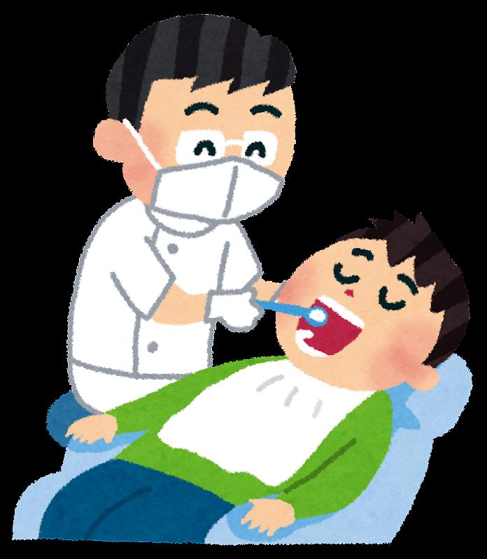 「歯医者 イラストや」の画像検索結果