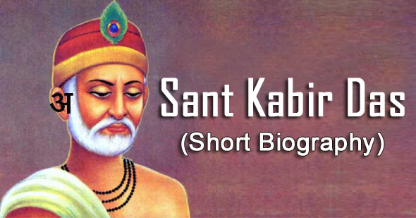 Sant Kabir Das Short Biography