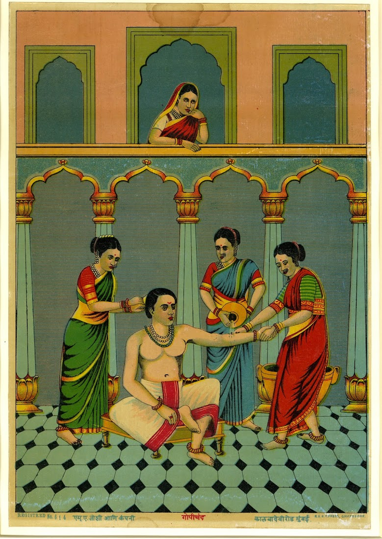 A Seated Man (Gopichand) being Bathed by Three Standing Women, Watch by a Fourth Woman from a Varandah - Colour Lithograph, 20th Century