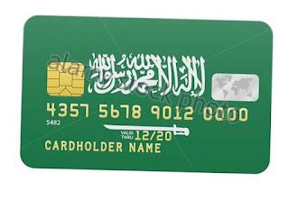 Saudi Light-Green Card