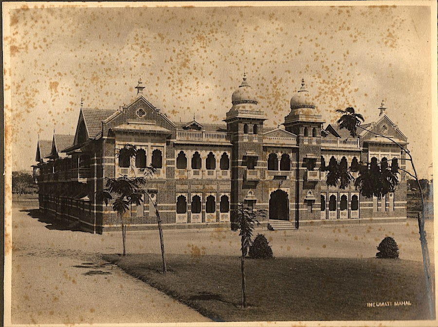 Indumati Palace (Mahal)