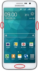 طريقة عمل روت لجهاز SAMSUNG GALAXY CORE PRIME SM-G360H/DS